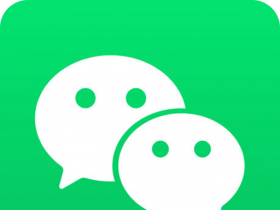 Free Download WeChat 7.0.21 APK