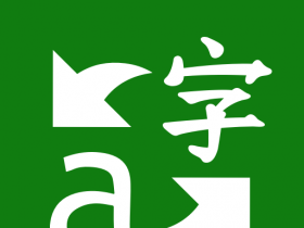 Microsoft Translator APK 4.0.492i 76b0dc8b Download